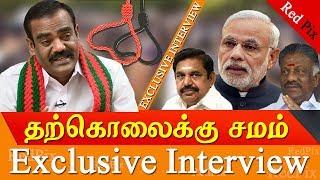 AIADMK- BJP  alliance will be a suicidal attempt  Thaniyarasu MLA tamil news live