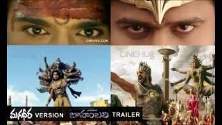 Baahubali Movie Trailer in Magadheera Version 2008  Telugu  Ram  charan  Rajamouli