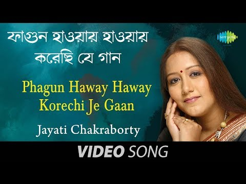 phagun-haway-haway-korechi-je-gaan-rabindra-sangeet-jayati-chakraborty-saregama-bengali