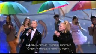 Людмила Сенчина, Александр Олешко - Шутка