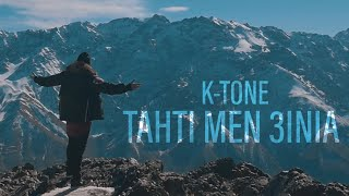 K-Tone - Tahti Men 3inia (EXCLUSIVE Music Video) | (كا تون - طحتي من عينيا (حصرياً