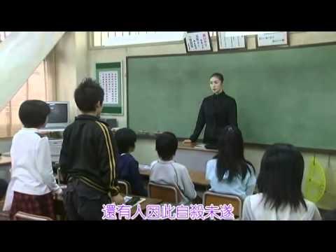 延伸閱讀:女王的教室.為什麼要讀書? - YouTube