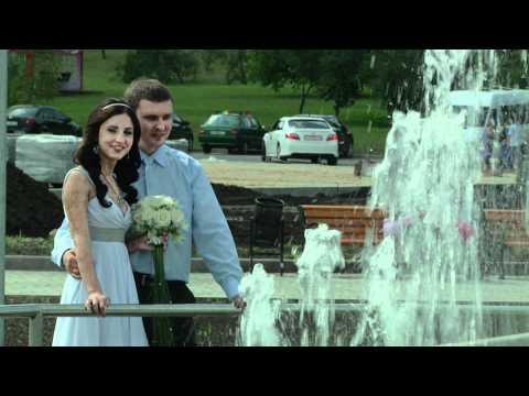 Свадьба 2011 9 июля  Александр и Яна