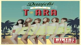 T-ara & Davichi - Bikini (비키니) Feat.Skull