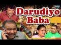 Darudiyo Baba | Full Comedy Sindhi Movie | Ahmedabad Ji Mashoor | Lachhu Musafir