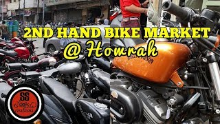 2ND HAND BIKE MARKET @ HOWRAH, KOLKATA || CHEAPEST RATE OUT THERE