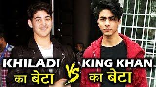 Akshay Kumar का बेटा Vs Shahrukhs का बेटा - कौन है ज्यादा Fashionable