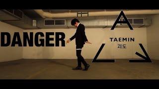 TAEMIN 태민 - 괴도 (Danger) Dance Cover by Ottawa Hallyu Dance Team Feat. Salja's Brandon