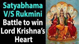 Satyabhama V/S Rukmini - Battle to win Lord Krishna's Heart | Kirshna Tulabharam Story
