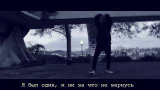GHOSTEMANE – MERCURY:RETROGRADE Перевод Русские субтитры