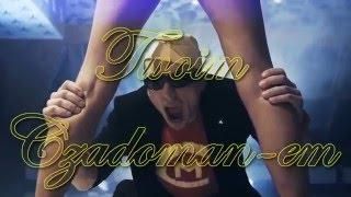 Czadoman - Jestem Superbohaterem [Vedr Hardstyle Edit]