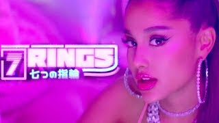 Ariana Grande's 7 Rings: Details You Might Have Missed & The TRUE Story Behind The Song