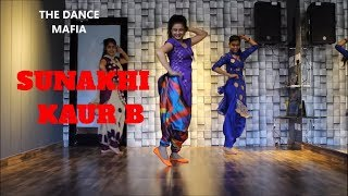Sunakhi | KAUR B | punjabi Dance , easy steps ,Ripan preet sidhu ,THE DANCE MAFIA Chandigarh