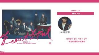 【認聲+韓中字】MONSTA X (몬스타엑스) Miss You
