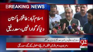 Khawaja Saad Rafique media talk - 15 July 2017 - 92NewsHDPlus