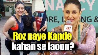 Kareena Kapoor On Paparazzi Clicking Photos Outside GYM