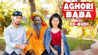 Aghori Baba ko Ex-Budi|अघोर बाबाको श्रीमती |Buda Vs Budi|Nepali Comedy Short Film| SNS Entertainment