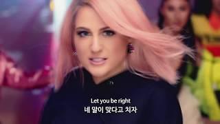 (한글자막) 메간 트레이너(Meghan Trainor) 'Let You Be Right' M/V 프리뷰