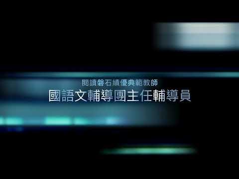 資訊組 - YouTube