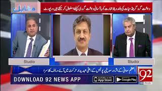 PM Imran Khan has stakeHolder in Grand Hyatt Hotel case: Rauf Klasra Watch | 6 Dec 2018