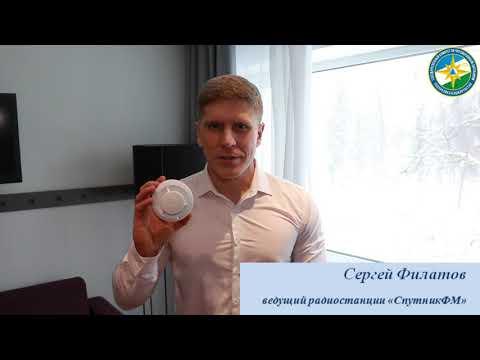 Сергей Филатов принял участие в акции «Пожарный извещатель – в каждый дом, в каждую квартиру!»