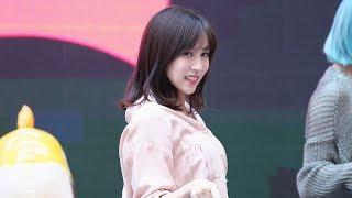 180429 TWICE (트와이스) 'What is Love?' 미나 직캠 (MV Ver.) @고양 팬사인회 4K Fancam by -wA-
