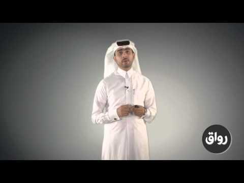 رواق  الإعلام الإجتماعي   المحاضرة 7   الجزء 3