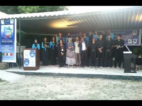 Discours du festival des Arts Plastiques de tanger 2011