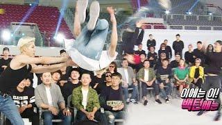 《FUNNY》 Running Man 런닝맨|갓세븐vs쌍둥이 개그맨, 아크로바틱 대결 EP404 20151108