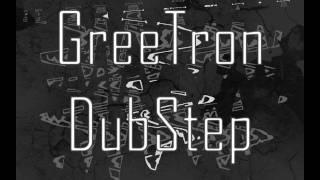 The Prototypes - Cascade (Cutline Remix - Radio Edit)
