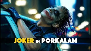 Joker in Porkalam | Missed Movies