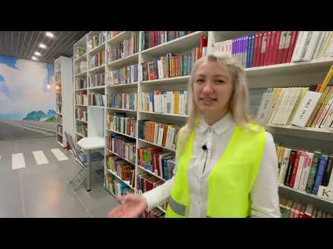 В Новом Уренгое открылась библиотека нового поколения