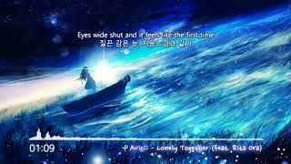 [한글자막] Avicii - Lonely Together (feat. Rita Ora)