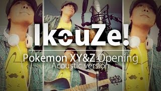 【Sumashu】 IkouZe ! - acoustic 「 Pokemon XY&Z OP 」