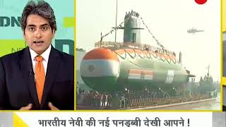 DNA: Indian Navy launches Scorpene class submarine INS Karanj at Mazagon Dock : Watch Special Report