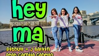 Pitbull & J Balvin feat. Camila Cabello - Hey Ma | Zumba Fitness | Dance choreo by Mariya Belchikova