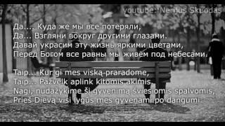 [lyrics] Знаешь брат, давай еще посидим... [LIETUVIŠKAI]