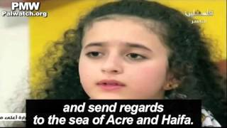 "Song on PA TV presents Israeli cities as ""Palestine"" on children's program"