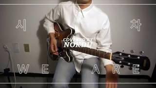 우원재 - 시차 80s Remix Cover by Nokdu