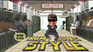 PSY - GANGNAM STYLE (강남스타일) PARODY! KIM JONG STYLE! | Key of Awesome #63