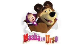 Bem-vindo ao canal de Masha e o Urso no YouTube - Inscrever-se agora!