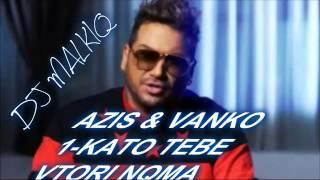 AZIS & VANKO 1   Kato tebe vtori nyama        REMIX  DJ MALKIQ