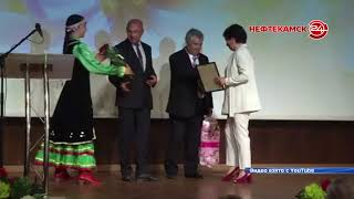 Нефтекамские врачи получили награду из руки министра здравоохранения Башкортостана