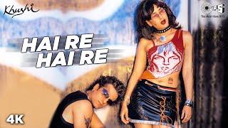 Hai Re Hai Re - Khushi   Fardeen Khan & Kareena Kapoor    Hema Sardesai & K. K   Anu Malik