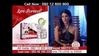 Sunny Leone Launches Love Forever Capsules,Prash & Oil width=