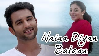 Naina Diyan Bataan | Proper Patola | Neeru Bajwa, Harish Verma, Yuvraj Hans