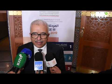 Video : Mohamed Dardouri présente les priorités de la 3ème phase de l'INDH