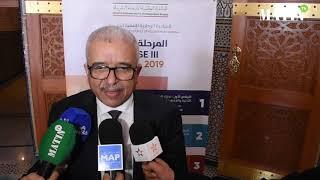 Mohamed Dardouri présente les priorités de la 3ème phase de l'INDH