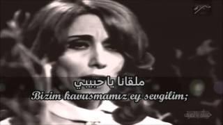 Feyruz - Habaytak bi Sayf - Türkçe Çeviri
