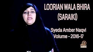 Zainab Wal Wapas Watan, Mukhtiyar Sheedi 2013 14 width=
